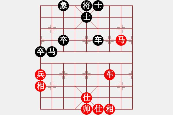 象棋棋谱图片:鞍山市 尚威 和 盘锦市 禹江 - 步数:90