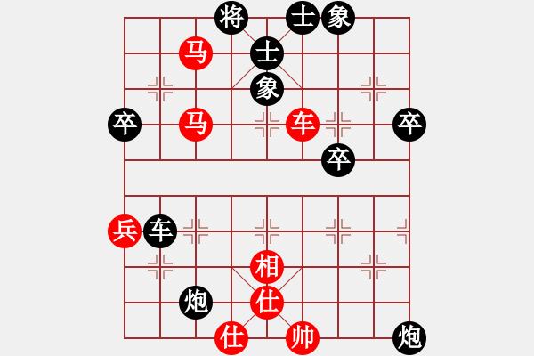 象棋棋谱图片:对局实例-第03局 - 步数:15