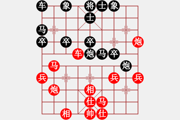 象棋谱图片:谢靖 先负 王天一 - 步数:30