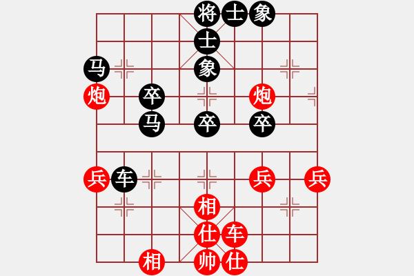 象棋谱图片:谢靖 先负 王天一 - 步数:50
