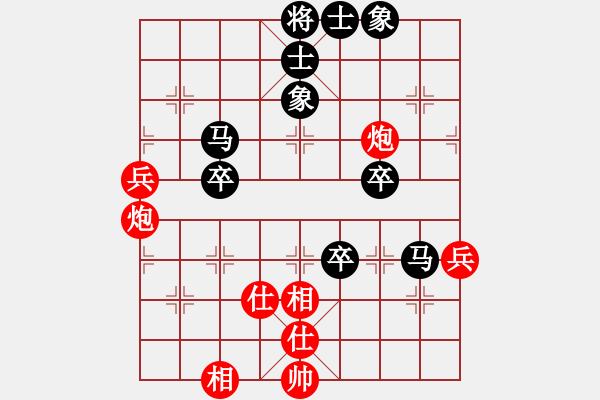 象棋谱图片:谢靖 先负 王天一 - 步数:70