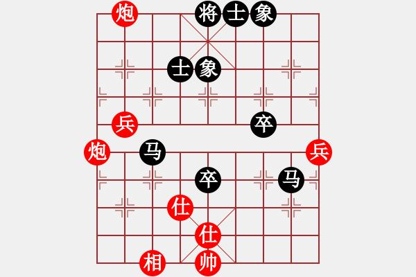象棋谱图片:谢靖 先负 王天一 - 步数:80
