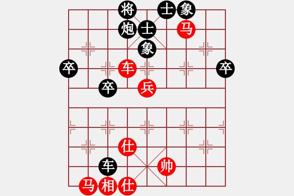 象棋棋谱图片:岁月悠悠[红] -VS- 阳光棋缘[黑] - 步数:100