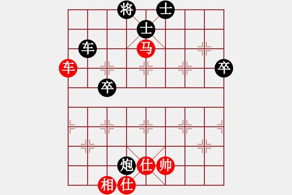 象棋棋谱图片:岁月悠悠[红] -VS- 阳光棋缘[黑] - 步数:110