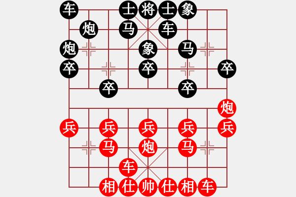 象棋棋谱图片:岁月悠悠[红] -VS- 阳光棋缘[黑] - 步数:20