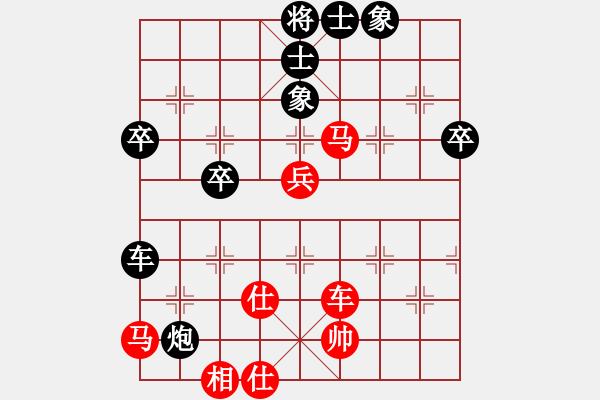 象棋棋谱图片:岁月悠悠[红] -VS- 阳光棋缘[黑] - 步数:90