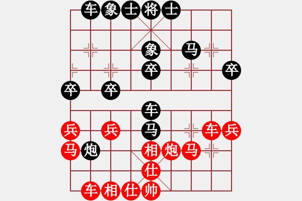 象棋棋谱图片:湖北 柳大华 胜 广东 许银川 - 步数:30