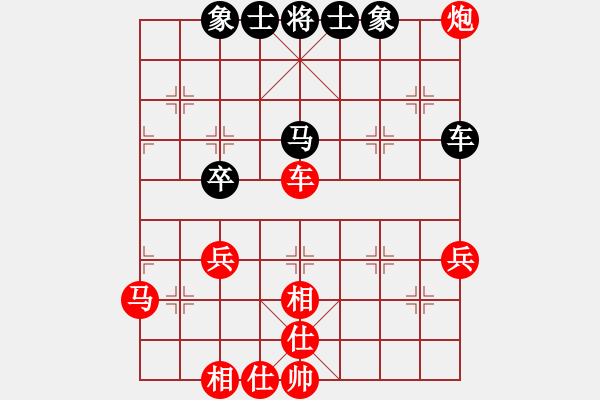 象棋棋谱图片:湖北 柳大华 胜 广东 许银川 - 步数:50