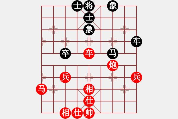 象棋棋谱图片:湖北 柳大华 胜 广东 许银川 - 步数:60