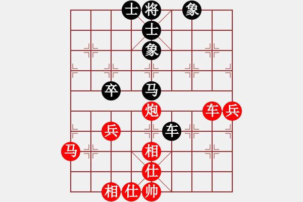 象棋棋谱图片:湖北 柳大华 胜 广东 许银川 - 步数:70