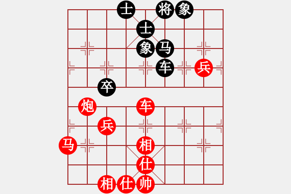 象棋棋谱图片:湖北 柳大华 胜 广东 许银川 - 步数:80