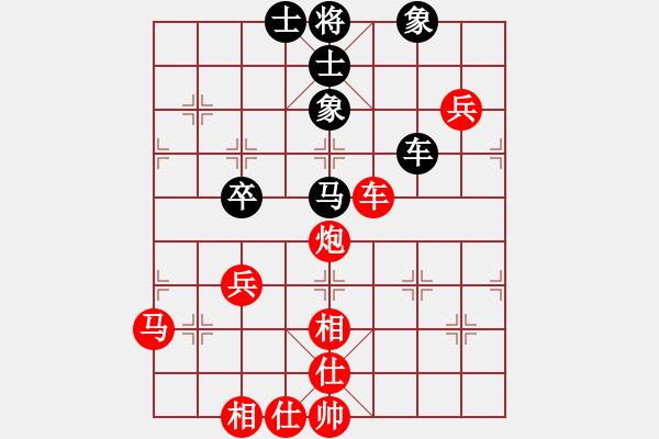 象棋棋谱图片:湖北 柳大华 胜 广东 许银川 - 步数:87