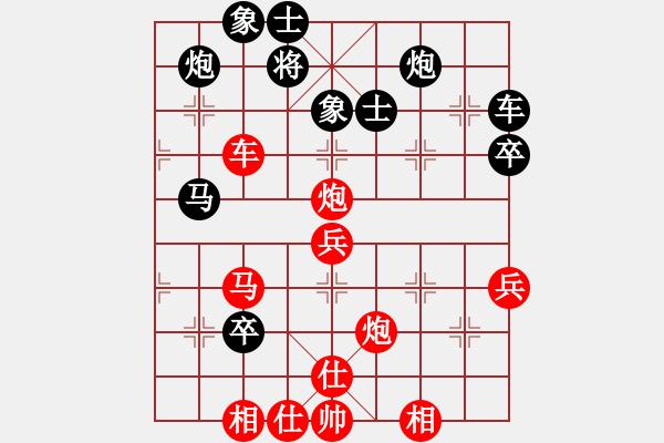 象棋棋谱图片:湖北 柳大华 胜 上海 林宏敏 - 步数:61
