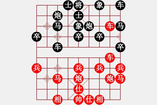 象棋棋谱图片:zzspj(8段)-和-水瓶座卡妙(9段) - 步数:30