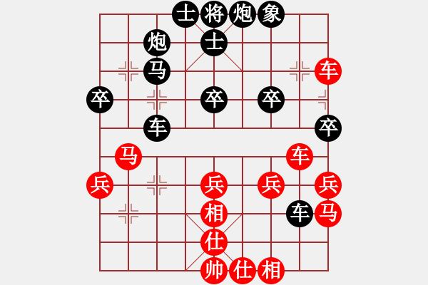 象棋棋谱图片:zzspj(8段)-和-水瓶座卡妙(9段) - 步数:40
