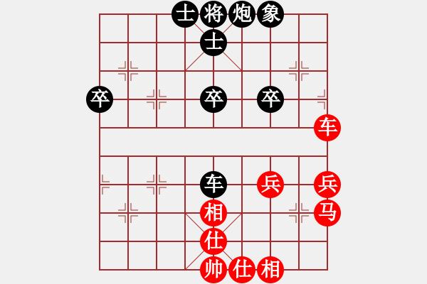象棋棋谱图片:zzspj(8段)-和-水瓶座卡妙(9段) - 步数:50