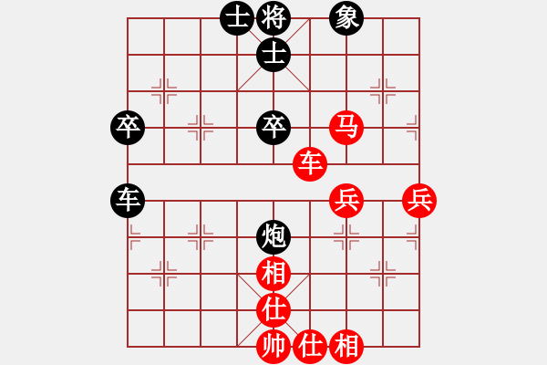 象棋棋谱图片:zzspj(8段)-和-水瓶座卡妙(9段) - 步数:60