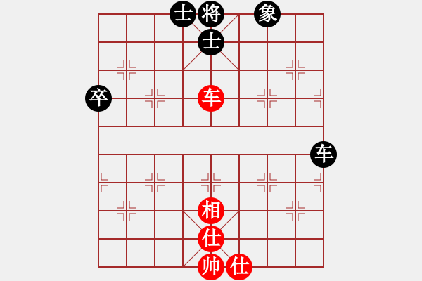 象棋棋谱图片:zzspj(8段)-和-水瓶座卡妙(9段) - 步数:70