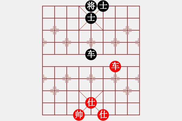 象棋棋谱图片:zzspj(8段)-和-水瓶座卡妙(9段) - 步数:80