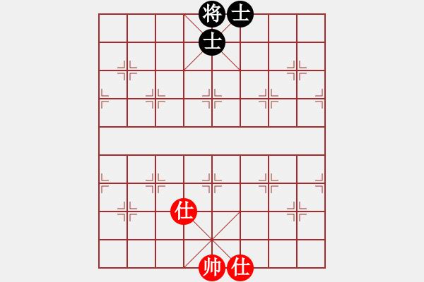 象棋棋谱图片:zzspj(8段)-和-水瓶座卡妙(9段) - 步数:87