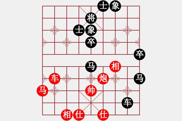 象棋棋谱图片:决赛2-2 杭州华东先负温州张辉 - 步数:100