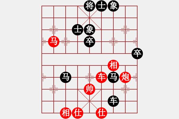 象棋棋谱图片:决赛2-2 杭州华东先负温州张辉 - 步数:110