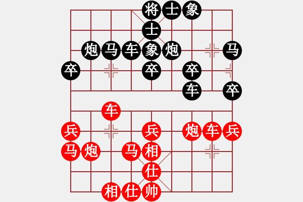 象棋棋谱图片:决赛2-2 杭州华东先负温州张辉 - 步数:30