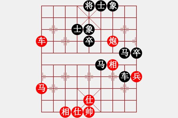 象棋棋谱图片:决赛2-2 杭州华东先负温州张辉 - 步数:70