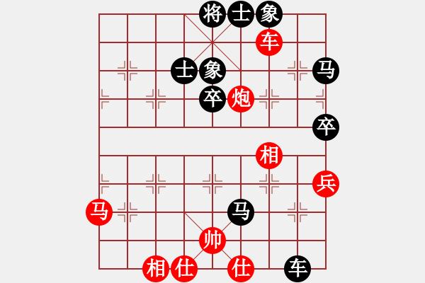 象棋棋谱图片:决赛2-2 杭州华东先负温州张辉 - 步数:90