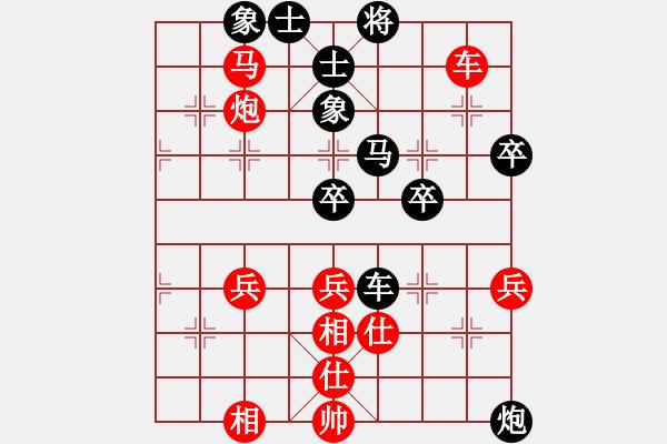 象棋棋谱图片:杭州 王天一 胜 浙江 赵鑫鑫 - 步数:70