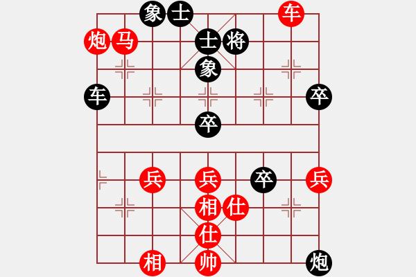 象棋棋谱图片:杭州 王天一 胜 浙江 赵鑫鑫 - 步数:97