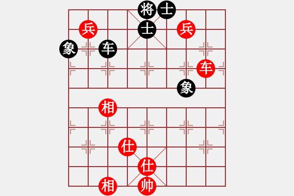 象棋棋谱图片:第245局 车双兵士相全和车士象全(一) - 步数:18