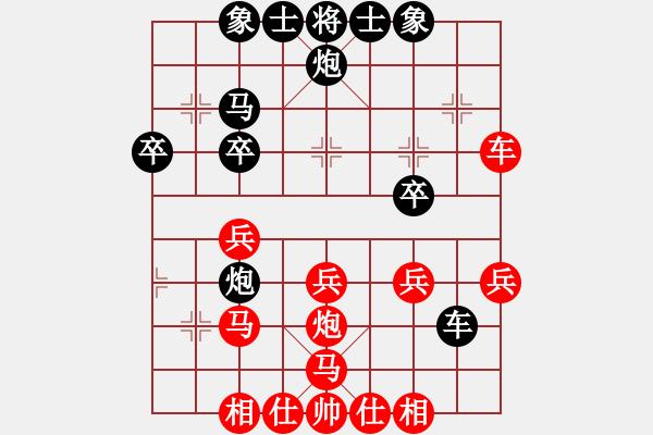 象棋谱图片:浙江民泰银行队 王家瑞 和 江西温派实业队 黎德志 - 步数:30