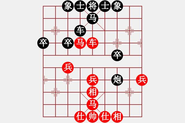 象棋谱图片:浙江民泰银行队 王家瑞 和 江西温派实业队 黎德志 - 步数:40