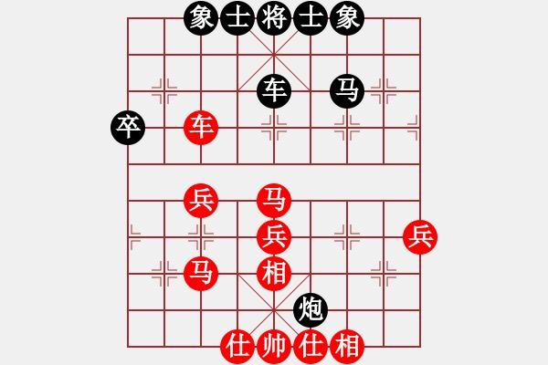 象棋谱图片:浙江民泰银行队 王家瑞 和 江西温派实业队 黎德志 - 步数:50