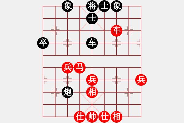 象棋谱图片:浙江民泰银行队 王家瑞 和 江西温派实业队 黎德志 - 步数:59