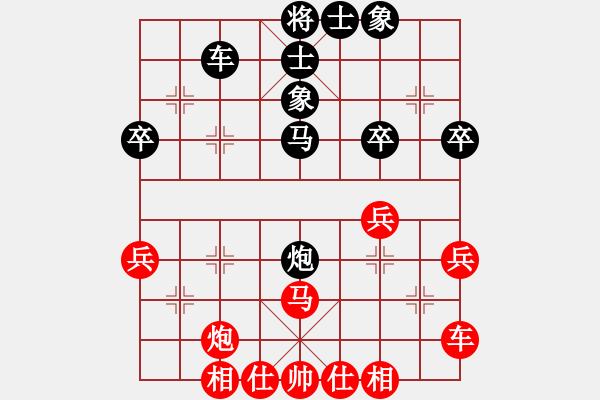 象棋棋谱图片:曹庆园 先和 邵如凌冰 - 步数:40