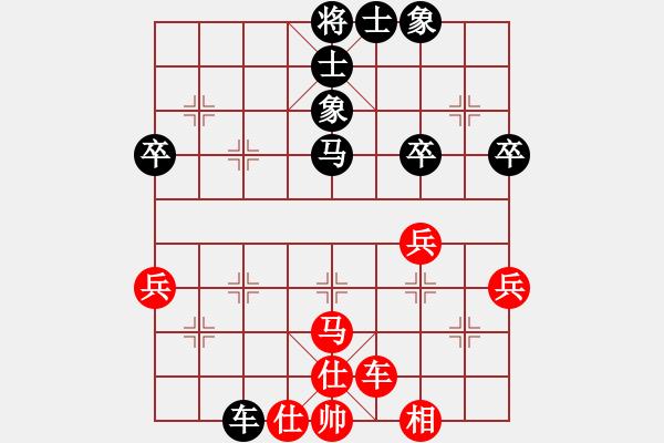 象棋棋谱图片:曹庆园 先和 邵如凌冰 - 步数:45