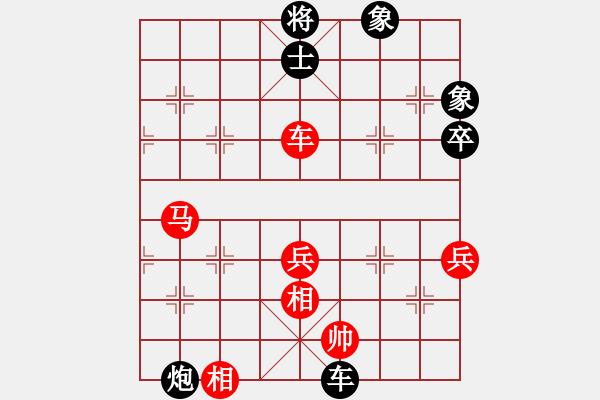 象棋棋谱图片:石天生 先胜 方华 - 步数:100