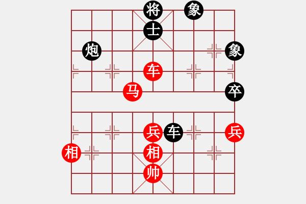 象棋棋谱图片:石天生 先胜 方华 - 步数:110