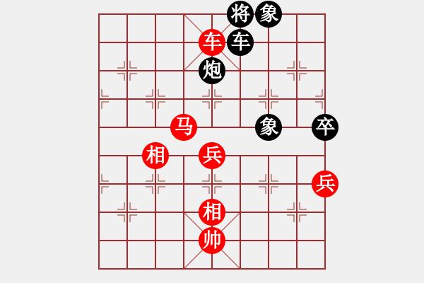 象棋棋谱图片:石天生 先胜 方华 - 步数:120