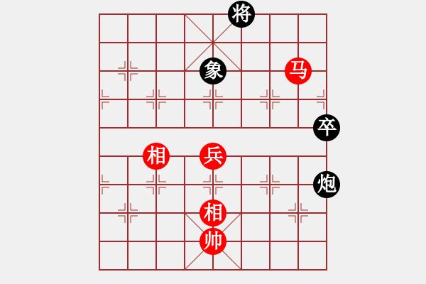 象棋棋谱图片:石天生 先胜 方华 - 步数:130