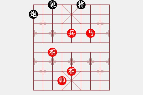 象棋棋谱图片:石天生 先胜 方华 - 步数:140