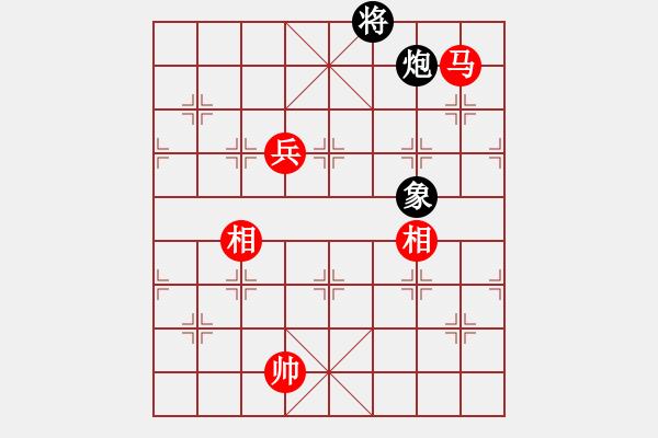 象棋棋谱图片:石天生 先胜 方华 - 步数:150