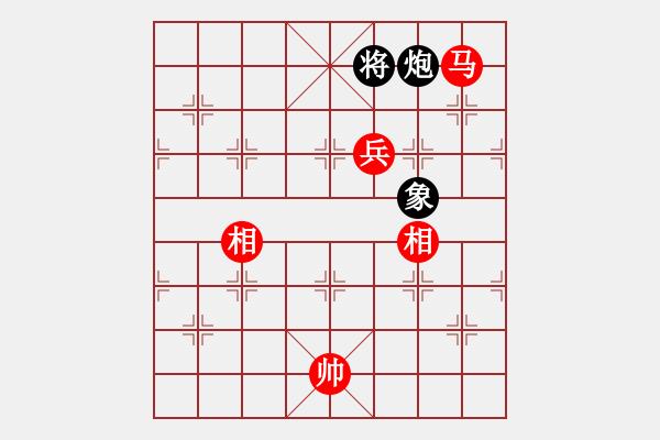 象棋棋谱图片:石天生 先胜 方华 - 步数:160