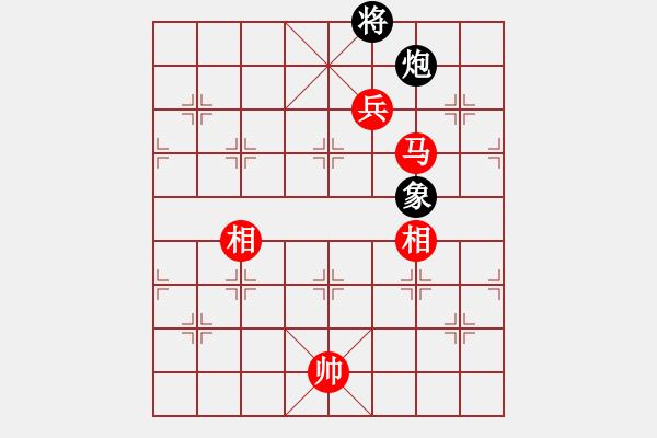 象棋棋谱图片:石天生 先胜 方华 - 步数:163