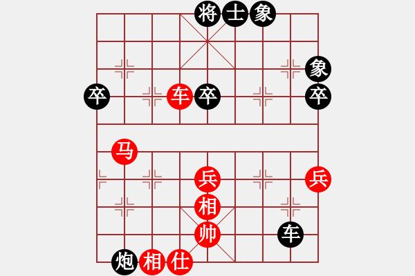 象棋棋谱图片:石天生 先胜 方华 - 步数:70