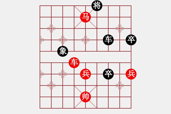 象棋棋谱图片:郑惟桐 先胜 孙勇征 - 步数:100