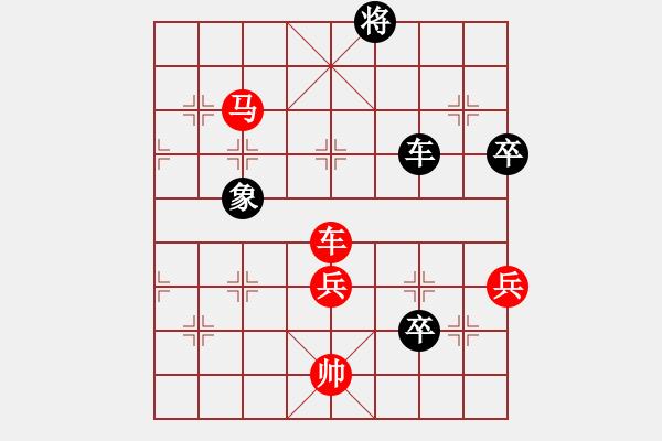 象棋棋谱图片:郑惟桐 先胜 孙勇征 - 步数:110