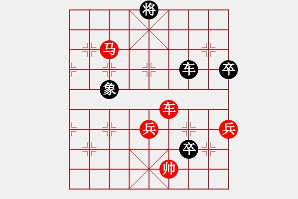象棋棋谱图片:郑惟桐 先胜 孙勇征 - 步数:113